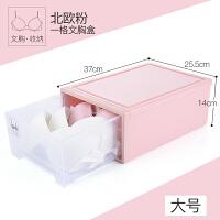 放内衣内裤袜子的收纳盒抽屉式塑料箱家用三件套多层文胸收纳格子