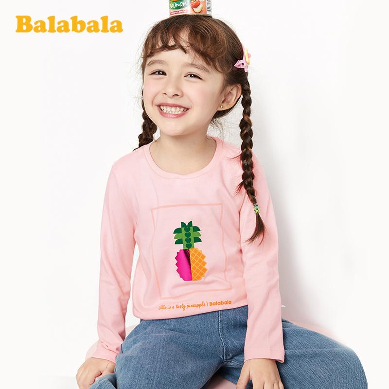 【7折价:48.93】巴拉巴拉童装女童打底衫春季2020新款儿童长袖T恤小童宝宝圆领衫