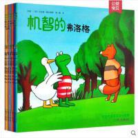 正版 青蛙弗洛格的成长故事第三辑 (套装全7册) 无注音 畅销儿童书籍 3-6岁好性格培养 弗洛格堆雪人(青蛙弗洛格的