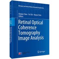 视网膜光学相干断层成像分析(英文版)