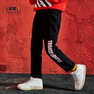 【2件5折】小虎宝儿男童牛仔裤2018秋冬新款中大童加绒加厚长裤儿童韩版裤子