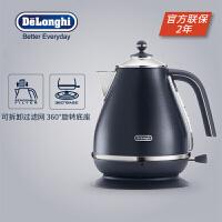 Delonghi/德龙 新品KBOE2001自然元素系列不锈钢大容量电热水壶 自动断电 深海蓝