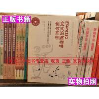 【二手九成新】Espresso意式浓缩咖啡制作百科(新书)[韩]安宰赫、[韩]化学工业出版社