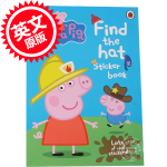 现货 Peppa Pig: Find-the-hat Sticker