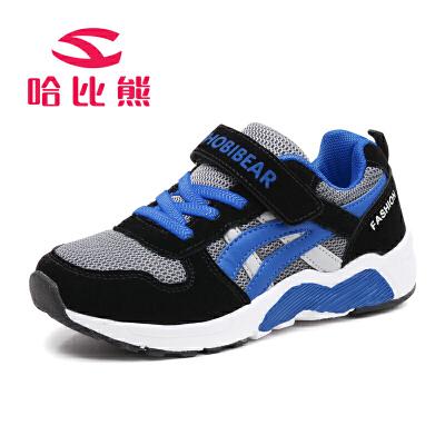 【每满100减50】哈比熊童鞋男童运动鞋春秋季儿童鞋透气跑步鞋女童休闲鞋