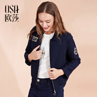 OSA欧莎2016秋季新款女装韩版休闲宽松毛呢短外套C21110