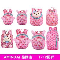 儿童小背包可爱潮1-3-5-6岁宝宝书包幼儿园女孩双肩包防走失女童