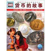 德国少年儿童百科知识全书:什么是什么--货币的故事(货号:JYY) (德)考利-施奈克・祖尔・克莱蒂卡特,弗拉西斯卡・