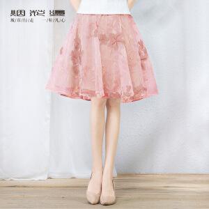 烟花烫  2018夏装新款女裙绣花中长款欧根纱半身裙 香如梦