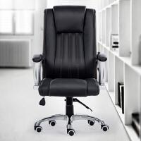 20180914215015932电脑椅家用办公椅 升降转椅 人体工学老板椅 韩皮牛皮椅子 定制牛皮 定位底盘 黑色