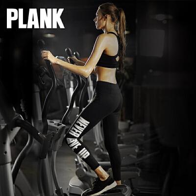 比瘦PLANK  百搭字母运动裤户外跑步运动九分裤 舒适美体紧身运动裤 PK015比瘦-专注于健康塑身14年