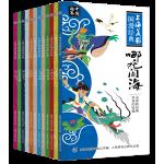 上海美影国漫经典(12册)