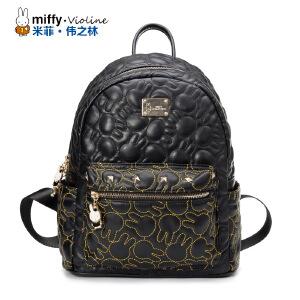Miffy米菲 卡通韩版双肩包女潮时尚印花女学院风书包旅行背包包