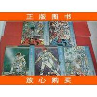 女神的圣斗士・黄金圣衣卷(1-5本合售)