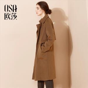 OSA欧莎2017冬装新款女装双排扣中长款毛呢外套D21035