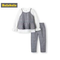 巴拉巴拉童装宝宝秋装女童新款套装儿童三件套格子裤长袖t恤