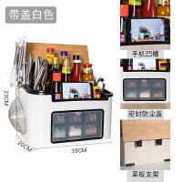 家用厨房调料盒组合刀架多功能置物架筷子笼收纳盒塑料调味盒罐瓶套装家居日用收纳用品 白色带盖-菜板支架 手机槽