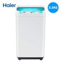 Haier 海尔 EBM3365W 3.3公斤迷你洗衣机全自动波轮儿童小型洗衣机