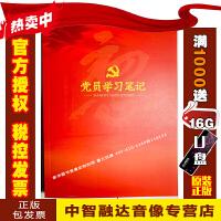 正版包票代价 北京市纪委摄制的警示教育专题片1DVD反腐倡廉光盘影碟片