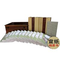 金丝楠木礼盒装 特藏版 连环画版 白鹭绘本金瓶梅