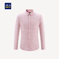 HLA/海澜之家线条感色织长袖衬衫2019春季新品修身款休闲衬衫男