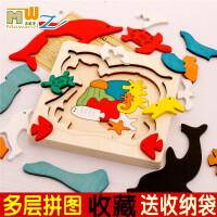 幼儿童玩具汽车多层拼图早教益智木质3d立体拼板动物3-6岁4岁积木