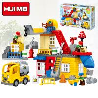 惠美积木拼装大颗粒城市建筑工程队拼插儿童玩具益智男女HM073