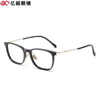 亿超 近视眼镜框男女潮款合金板材全框光学镜架可配镜FB5077