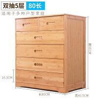 楠竹五斗柜四五六斗橱储物柜卧室收纳组合柜子抽屉式简约实木斗柜 组装