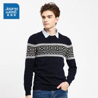 [每满400减150]真维斯针织衫男2018冬装新款男装纯棉假两件线衫爸爸毛衣