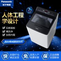 松下(Panasonic) XQB75-U7421 7.5公斤洗衣机 全自动波轮 高抬桶少弯腰取衣 家用桶洗净 (灰色