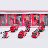 合金玩具小汽车模型套装儿童迷你警车消防滑行车男孩玩具
