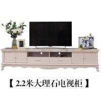 欧式大理石茶几电视柜组合实木小户型简欧雕花白色家具套装客厅 组装