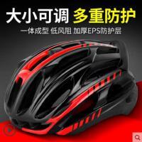 男女安全帽单车自行车头盔公路车山地车骑行头盔一体成型护具装备