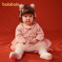【1.27超品 2件6折:113.9】巴拉巴拉��号�童�B衣裙����裙子2021新款公主裙�W�洋�獯菏缗�