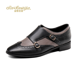 金粉世家 红蜻蜓旗下 2017秋季新款正品拼色布洛克套脚时尚女鞋