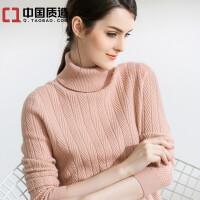 秋冬新款女装100%纯山羊绒衫 韩版修身针织衫长袖打底衫毛衣