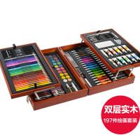 小学生朋友画画工具儿童画笔水彩笔绘画套装美术文具礼盒学习用品