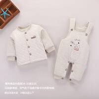 婴儿装背带裤套装秋季加厚纯棉男女儿童两件套宝宝夹棉保暖衣服