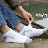 男士网眼运动袜子防臭透气棉袜 新款低帮短筒薄款船袜男网面短袜子