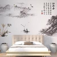 中国风山水画客厅自粘卧室温馨沙发背景墙贴画壁纸可移除防水贴纸 如图 收藏再送蝴蝶 超大