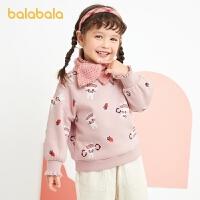 【2件6折:95.4】巴拉巴拉童�b女童�l衣洋�饧咏q�和�秋冬2020新款����保暖�n版上衣