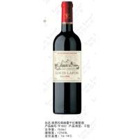 路易拉菲赫蕾干红葡萄酒