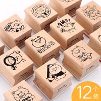 优等生木质印章儿童印章12个装卡通可爱幼儿园小学生图章小动物小猪手账印章套组老师批改作业鼓励用印套装