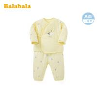巴拉巴拉婴儿内衣套装宝宝空调睡衣儿童保暖秋衣2019新款加厚洋气