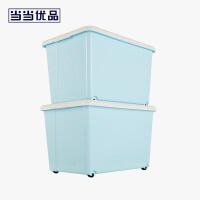 当当优品 2个装加厚滑轮整理箱 塑料收纳箱 蓝色 50L