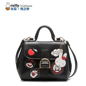 Miffy米菲新款时尚手提斜挎包 韩版个性徽章单肩包女包包潮