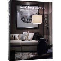 Neo Chinese Elegance 优雅新中式 居住空间 作品集 室内设计书籍