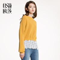 欧莎2018春装新款 蕾丝拼接 毛衣S118A16048