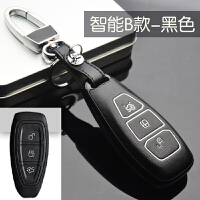 ?福睿斯钥匙套福特福克斯翼虎壳锐界蒙迪欧汽车钥匙包?